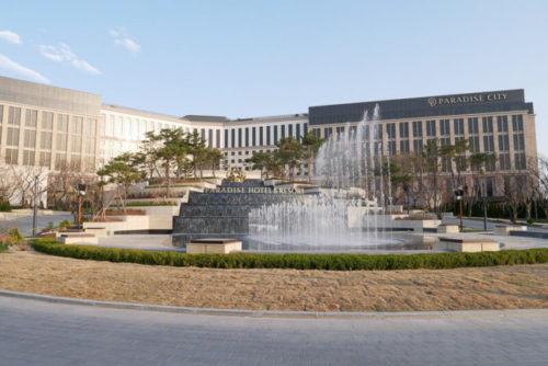 韓国ベラジョンカジノ